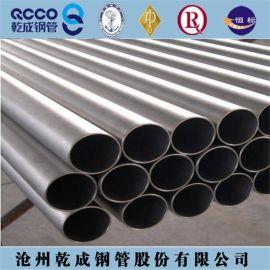 供应304不锈钢管 薄壁不锈钢管 304无缝不锈钢管 不锈钢管材
