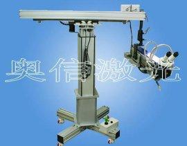 吊臂式模具激光焊接机 大型模具专用补焊机