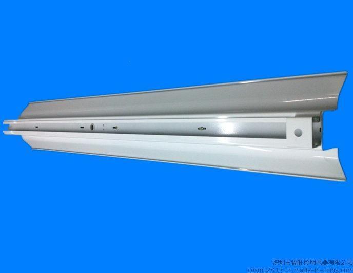 LED超市线槽支架厂家天津超市专用铝合金光带T8支架