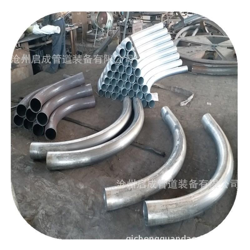**碳钢穿电缆弯管 大月铁弯管 DN25-219口径弯管 质优价格低