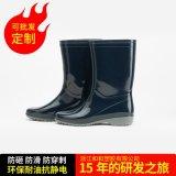 和和制造富足平安妇人鞋防滑耐磨水鞋高筒批发雨靴