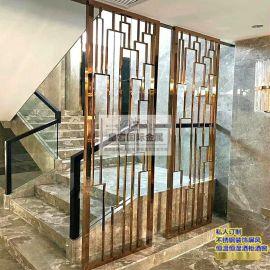 酒店不锈钢屏风隔断 客厅玄关花格 高端304黑钛屏风定制