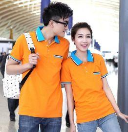 訂做男式Polo衫優質雙領商務休閒衫工作衫拼色領翻領衫定制logo