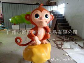 猴年主题装饰泡沫雕塑 猴子捞月创意雕塑 厂家定制动漫吉祥物摆件