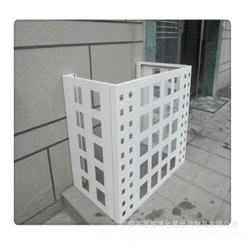 厂家定做铝合金空调罩 冲孔空调外机保护罩 雕花铝合金空调防尘罩