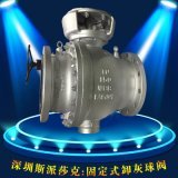 不鏽鋼法蘭大口徑電動固定式卸灰噴煤渦輪球閥Q947FDN150 DN200