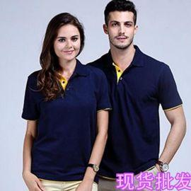 撞色翻領假兩件情侶男女款翻領T恤衫物流物業員工服定制企業logo