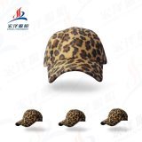 豹紋帽子女士刺繡棒球帽2019冬季新款遮陽帽女秋冬季帽子