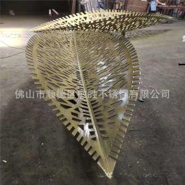 广东仿古铜不锈钢叶子雕塑 水景锻打不锈钢叶子雕塑艺术摆件厂家