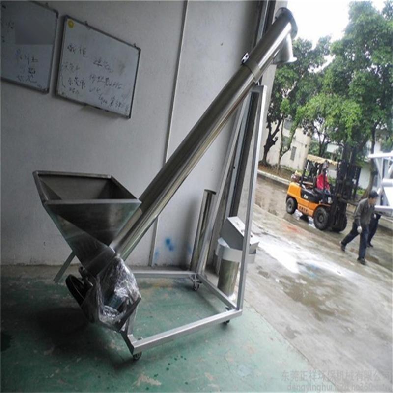 尿素颗粒料提升机 大功率螺旋输送机78