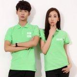 翻領短袖t恤女式夏顯瘦上衣學生帶領運動休閒大碼工裝純棉果綠