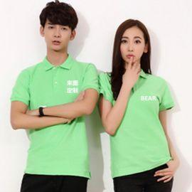 翻领短袖t恤女式夏显瘦上衣学生带领运动休闲大码工装纯棉果绿