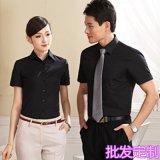 定做時尚韓式夏季時尚短袖男女同款斜紋正裝襯衫可刺繡企業logo