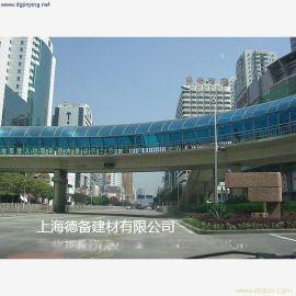 上海吉奥12MM阳光板