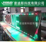 普迪斯可技顯示屏p10雙色半戶外led顯示牌 半戶外led走字屏