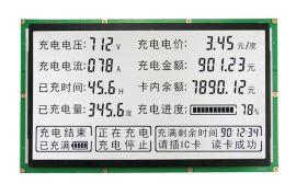 新能源电动汽车充电桩大尺寸LCD液晶屏