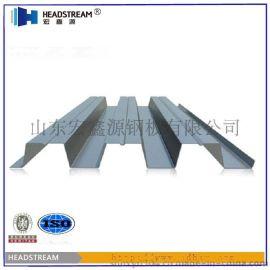 樓承板規格 樓承板規格價格 樓承板規格圖集