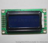 8*2點陣屏,LCD,液晶顯示屏,COB點陣屏,藍底白字,可開模定製LCD。