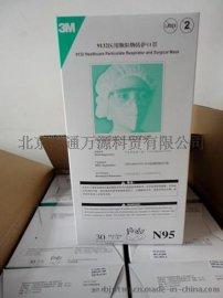 3M9132 N95防护口罩