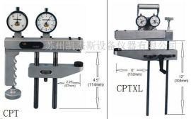 便携式洛氏硬度计|克拉克Clark| Sun-Tec |硬度块|移动式|美国进口