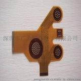深圳 沙井直接工厂 fpc柔性电路板 / 样品24小时加急 /fpc打样厂家/ 批量三天加急
