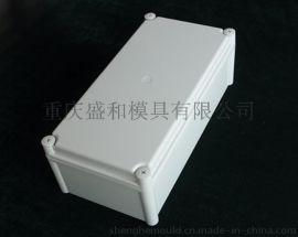 塑料防水盒/塑料接线盒/塑料模具
