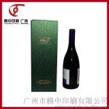 广州高档酒盒、礼品酒盒包装印刷、精品高档酒盒纸盒印刷