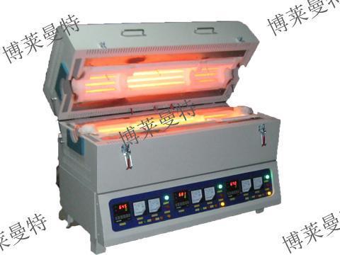 三溫區開啓式管式電爐,多溫區管式電爐