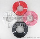 胜牌UL3239-28AWG高温硅胶线
