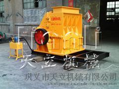 供应砖厂单级无筛底煤矸石粉碎机