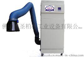 带弯曲臂集尘器、小型除尘器、可移动工业吸尘器