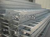 專業生產銷售鋁合金橋架,電纜橋架