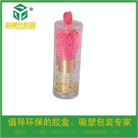[厂家直销]环保pet折盒_pet包装盒_高透明PET胶盒