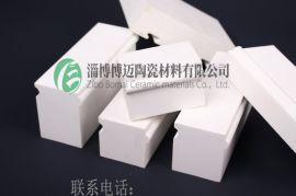 博迈陶瓷92(%)H40-100 微晶耐磨氧化铝衬砖