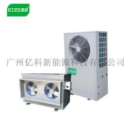3P工业型热泵烘干机设备