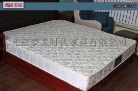 梦美时代酒店宾馆专用弹簧床垫软硬适中两用席梦思