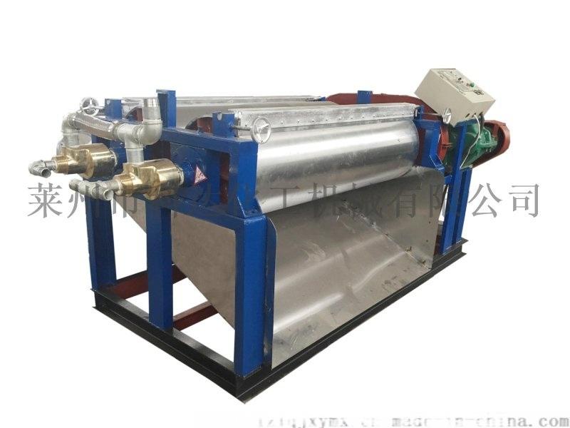 研磨機 萊州科達PVC兩輥壓片機 PVC成套生產設備