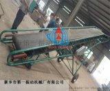 厂家直销国风牌TD75粮食型移动式皮带输送机