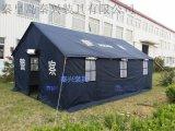 12人棉帳篷