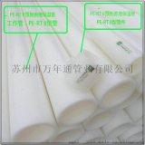 【大连】耐温耐热PERT II管厂家价格