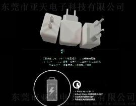 QC3.0手机充电器 QC3.0快充  QC3.O手机快充 5V3A/9V2.0A12V1.**三组电压电流自动识别