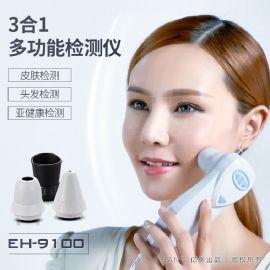 2017高清智能多功能UV皮肤测试仪,美容院、化妆品专用皮肤检测仪