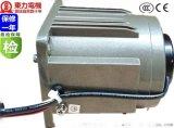 东历电机M425-402单相变速电动机