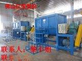新型臥式混料機專業生產