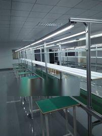 专业供应装配流水线,防静电工作台,输送插件线,水帘柜,电子设备