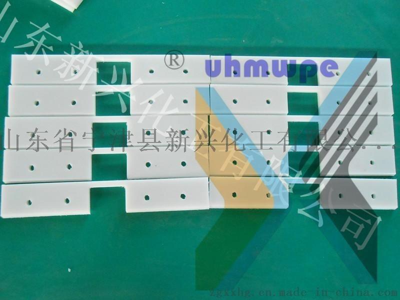 山东新兴高分子聚乙烯耐磨刮板抗磨件