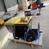 進口水泥噴漿機在日常使用當中的五大操作注意事項