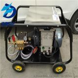 HD35/21TST冷水高压清洗机 350公斤高压清洗机