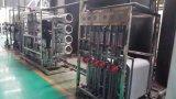 上海表面涂装超纯水设备,电镀喷镀清洗用水设备