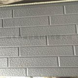 外牆板泡沫夾芯 金屬雕花彩鋼保溫隔熱板 EPS系統